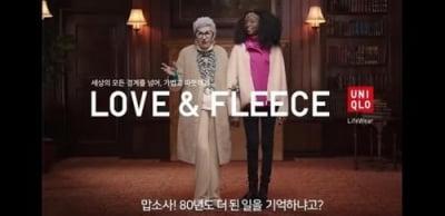 [특징주] 유니클로 광고 논란에 반사이익 관련 주식 강세