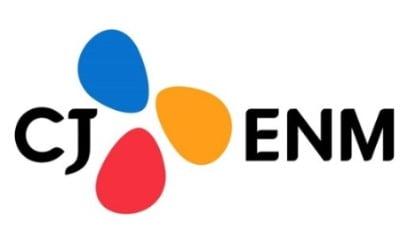 연계소문|가요계 황소개구리 '프듀'·일본 고집 'MAMA'…CJ ENM의 자충수