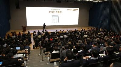 """""""내년 주총 준비 지금부터""""…삼성증권, 법인 세미나 성료"""