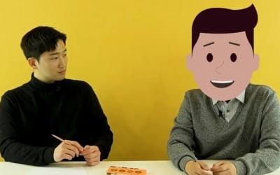 """""""서울 집값 2021년 급등, 2024년 정점…2025년부터 하락"""""""