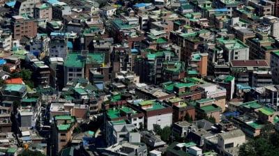 """내년, 전국주택 가격 0.8% 하락…""""낙폭 둔화"""""""