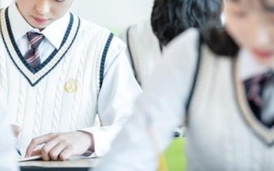 """[김하나의 R까기] """"공부 열심히 한 게 죄""""라는 17세 소녀의 하소연"""