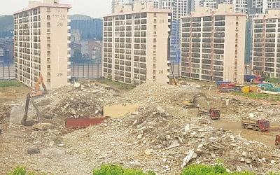 '상한제 지역' 6일 결정…강남권·마용성 '유력'