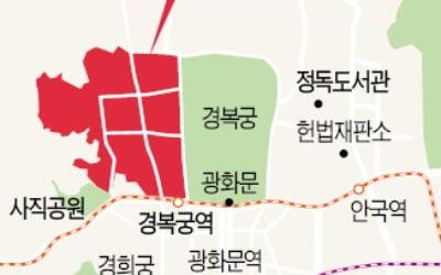 공항동·서촌 '도시재생지역' 선정