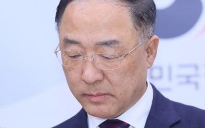 """[속보]홍남기 """"부동산 불안시 대책…분양가상한제 추가지정 가능"""""""