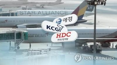 [특징주] 아시아나항공 우선협상대상자 발표에 급등(종합)