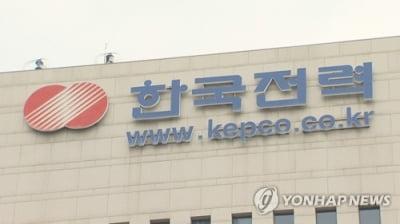 """NH투자 """"한전, 석탄가격 하락 효과 본격화…'매수'"""""""