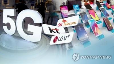 """한투증권 """"5G 성장성·실적호조 기대…통신업 '비중확대'"""""""