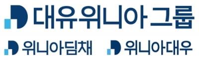 """위니아딤채, 3분기 매출 33% 증가…""""신제품 출시 효과"""""""