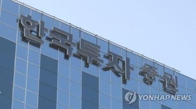 한국투자증권 3분기 누적 순이익 5천333억원…29.8% 증가(종합)