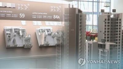 10월 서울 민간아파트 분양가 소폭 상승…3.3㎡당 2천676만원