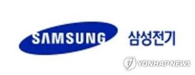 """IBK투자 """"삼성전기 내년 영업이익 21% 늘어날 것…목표가↑"""""""