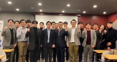 국무조정실, 블록체인 업계와 만나 '규제개선 간담회'