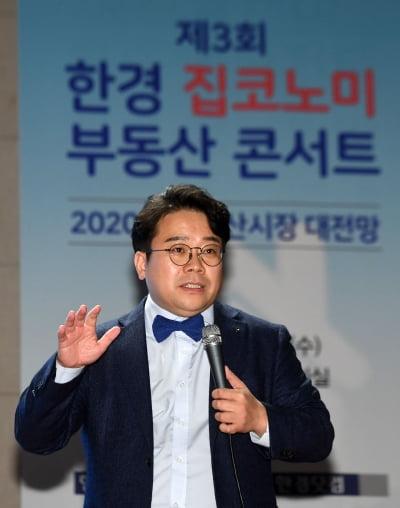[포토] 상권별 매출지도 강연하는 김종율 대표(한경 집코노미 콘서트)