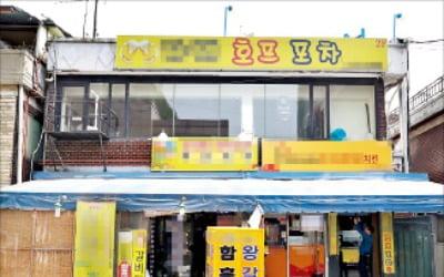 김의겸 흑석동 주택 '시세차익 8.8억'