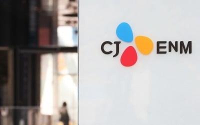 CJ ENM 대표이사, 오늘(30일) 기자회견 열고 '프듀X' 조작 논란 사과문 발표