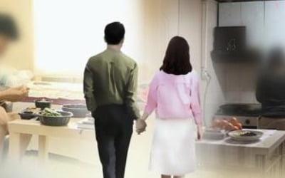 """""""베이비부머 자녀 '에코세대', 주거공간 주역으로 급부상"""""""