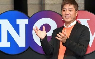 """김우택 NEW 회장 """"미국·유럽서 K콘텐츠 24시간 방영…OTT 시장 판도 바꿀 것"""""""