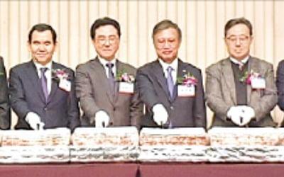 기계설비단체총연합회 신년인사회