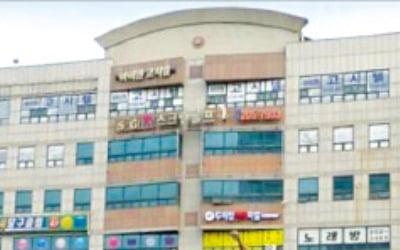 [한경 매물마당] 강남 역삼동 대로변 근생 빌딩 등 15건