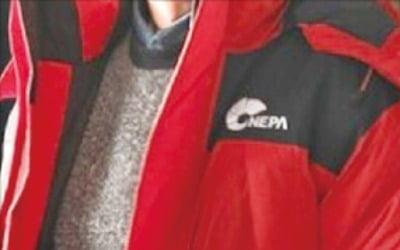 [마켓인사이트] MBK, 네파 인수금융 차환 착수