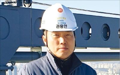 """권용안 포스코건설 그룹장, 초고층 공사의 匠人…""""첫째도 둘째도 안전이죠"""""""