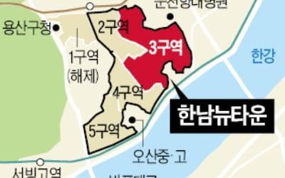 """검찰 """"한남3구역 입찰 3개사, 위법 없다""""…불기소 처분"""