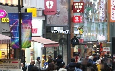 명동, 세계 10대 쇼핑거리 중 임대료 나홀로 '하락'