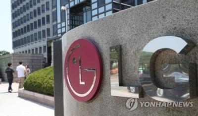 [1보] LG전자 4분기 영업이익 986억원…전분기 대비 87% 감소
