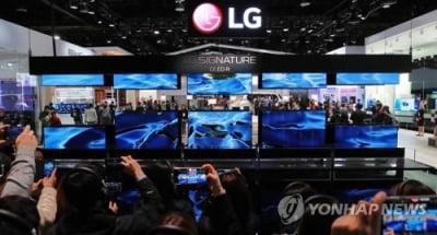 LG전자, 작년 매출액 62.3조원 '역대 최고'…영업익 10% 감소(종합)