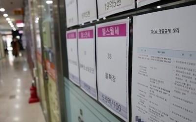 [12·16대책 한 달] 대출규제, 서울 고가아파트 거래비중 반토막