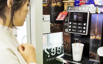온장고 음료 대신 즉석 원두커피…편의점 음료 트렌드 바뀐다
