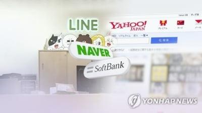"""신한금투 """"네이버 자회사 성장 주목 필요…목표가↑"""""""