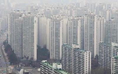 """한국감정원 """"올해 수도권 집값 7년 만에 하락 전환할 것"""""""