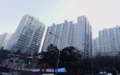 신당동 '남산타운' 전용 84㎡ 전세 5.5억에 거래