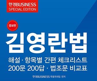 김영란표지띠2