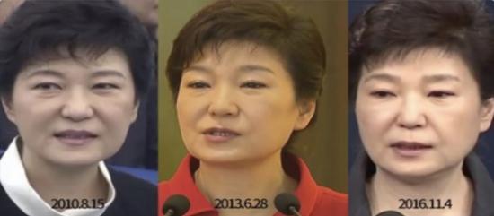 김경진 의원실 제공.jpg