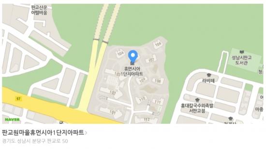 전원 같은 집 '판교원마을1단지 휴먼시아'