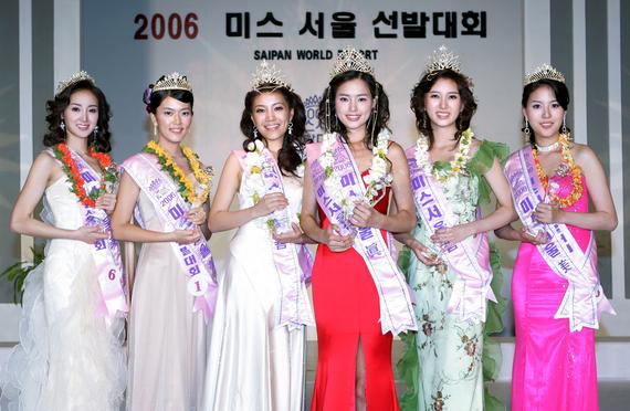 미스코리아 미스 서울 입상자들