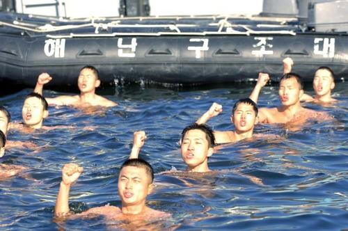 해난구조대 혹한기 훈련