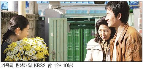 [설연휴 TV] (7일ㆍ목) 설특선영화 ‥ '미녀는 괴로워' 등