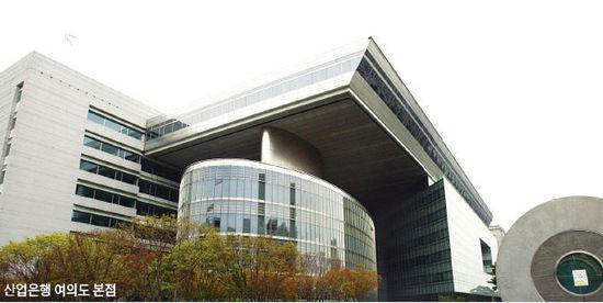[M&A 대전] 産銀연내 지주회사 전환 … 2010년까지 지분 49% 매각
