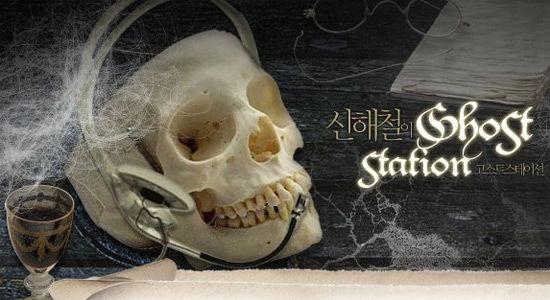 """신해철 """"'소녀시대 침묵' 저질 3류 나부랭이들의 만행"""""""