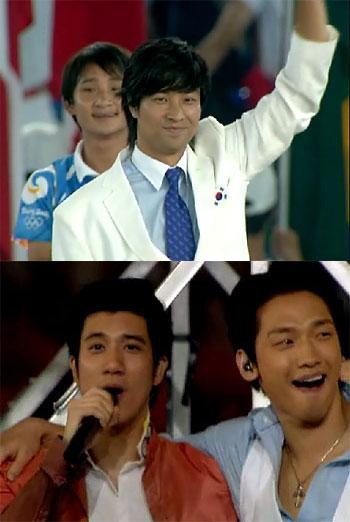 올림픽폐막식 무대오른 자랑스런 한국인 문대성·비