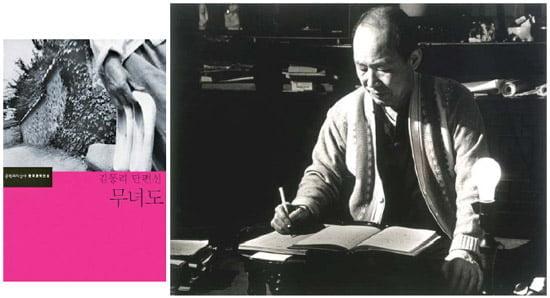 [강영준 선생님의 소설이야기] 8. 김동리「무녀도」