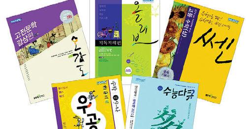 [교육브랜드 대상] 좋은책 신사고 ‥ 초ㆍ중ㆍ고 학습참고서… 유ㆍ아동 도서도 출판