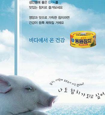 [한경 소비자대상] 동원F&B '동원참치'‥초당 6.3캔씩 팔린 국민 장수식품