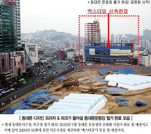 [인포머셜] 강남아줌마도 놀란 3천만원 투자처, 연일 북새통!!