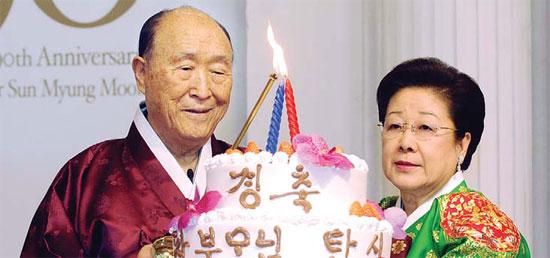 90세 생일 맞은 문선명 총재‥오바마 축전ㆍ김정일 90년 산삼 보내 축하