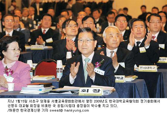 [기획] 손병두 대교협회장 '2012학년도 대입전형' 관련 인터뷰